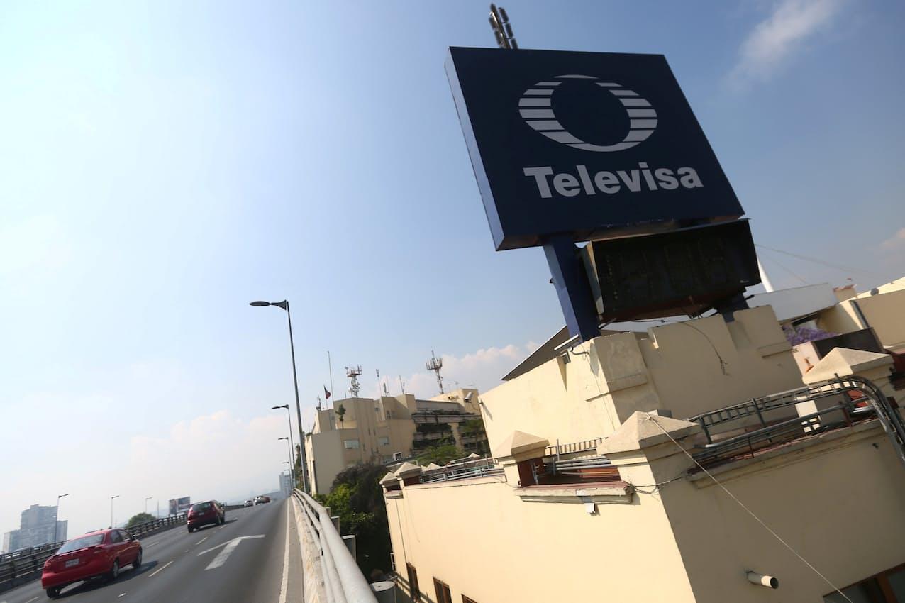メキシコシティのグルポ・テレビサ本社=ロイター
