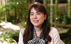 関西を幸福な起業家集まる地域に 赤城賀奈子さん