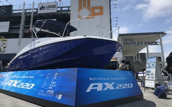 ヤマハ発が出展した新型プレジャーボート「AX220」