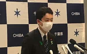 千葉県の熊谷俊人知事は「まん延防止等重点措置」の適用を要請すると表明した(15日、千葉県庁)