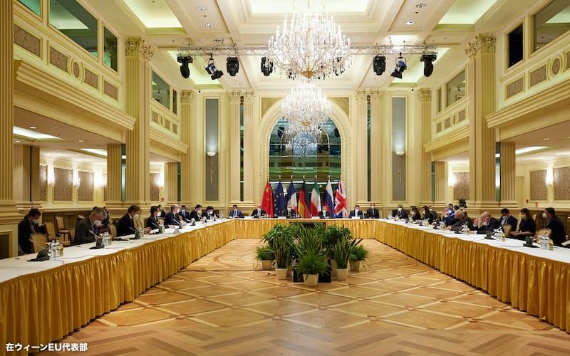 オーストリアの首都ウィーンで核合意の当事国による合同委員会が再開した(15日)=在ウィーンEU代表部提供