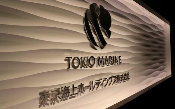 東京海上ホールディングスは米国の生命保険会社を買収する(千代田区)