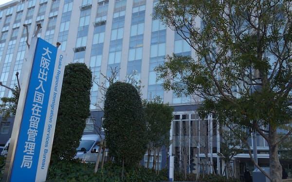 大阪出入国在留管理局(19日、大阪市)