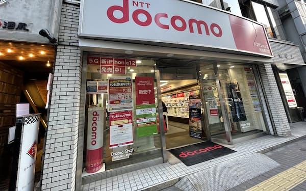 ドコモショップの店頭でahamoの有償サポートを提供
