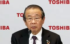 オンラインで記者会見する東芝の永山治取締役会議長(14日午後)