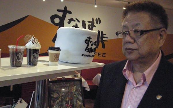 支援事業に力を入れるSUNABA COMPANYの村上社長