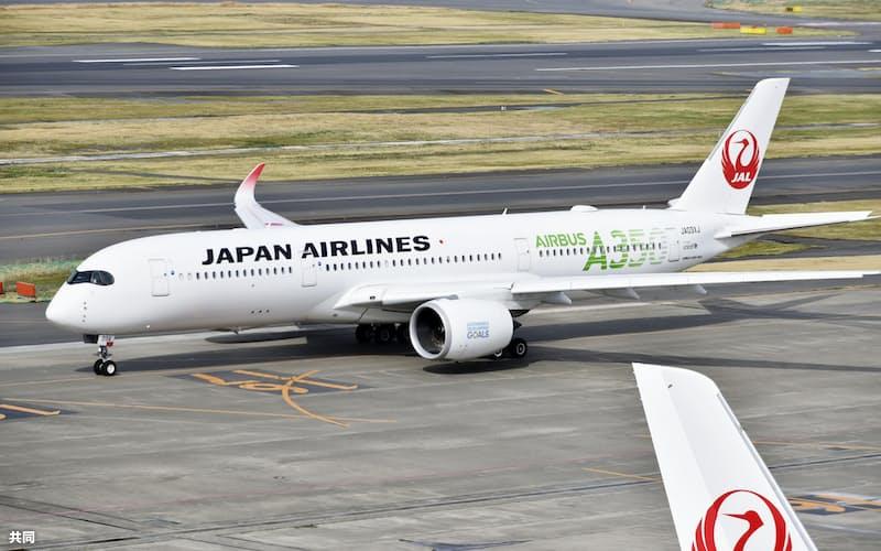 日本航空が更新を進める燃費の良い最新機材