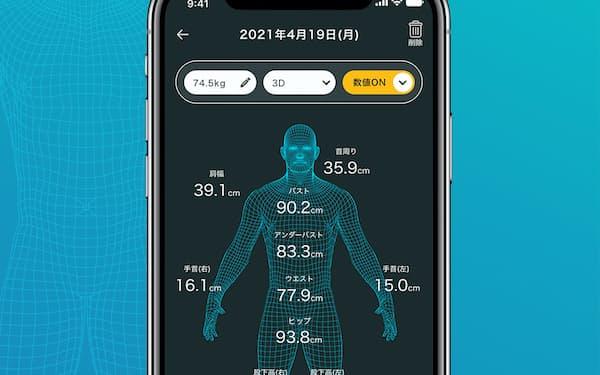 自動採寸アプリ「Smafy(スマフィー)」は約3秒で全身14カ所のサイズを算出する