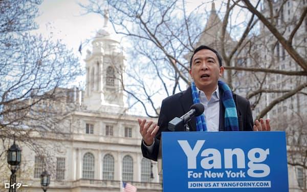 世論調査で支持率トップのニューヨーク市長選候補者、アンドリュー・ヤン氏=ロイター