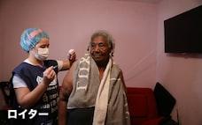 新型コロナ死者、世界で300万人超 変異型で増加