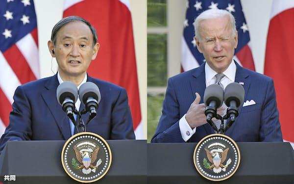 日米首脳会談後に、記者会見をする菅首相とバイデン米大統領=共同
