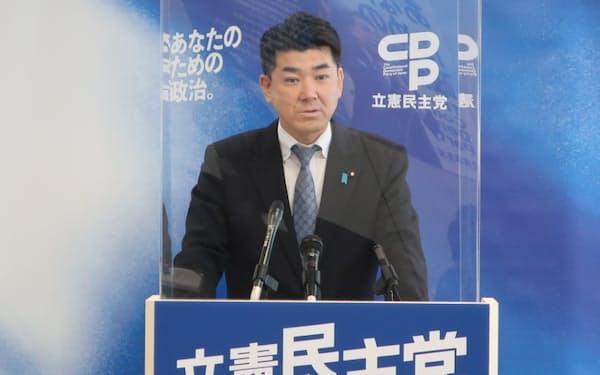 立憲民主党の泉健太政調会長