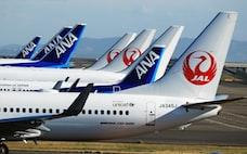 日本の翼の方程式、赤組+青組=不毛な内紛