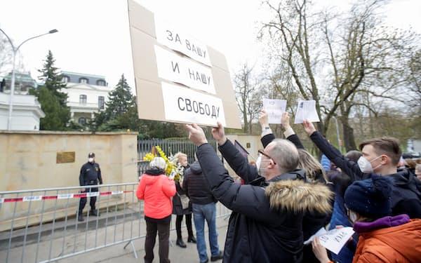 首都プラハのロシア大使館前で抗議する市民(18日)=ロイター