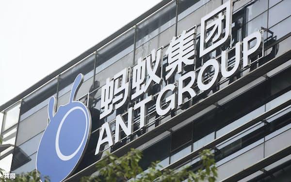 アント・グループへの逆風は強まっている(2020年10月、中国浙江省杭州市)=共同