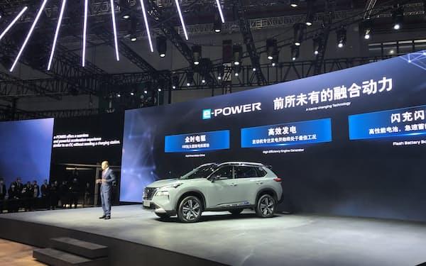 日産自動車は独自のハイブリッド車(HV)技術「eパワー」の搭載車を中国で増やす(19日、上海国際自動車ショー)