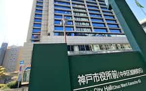 神戸市は新型コロナ対応病床を拡大する
