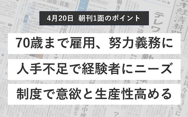 奈良 の シニア を 語る 5