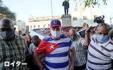 キューバ、共産党トップにディアスカネル大統領