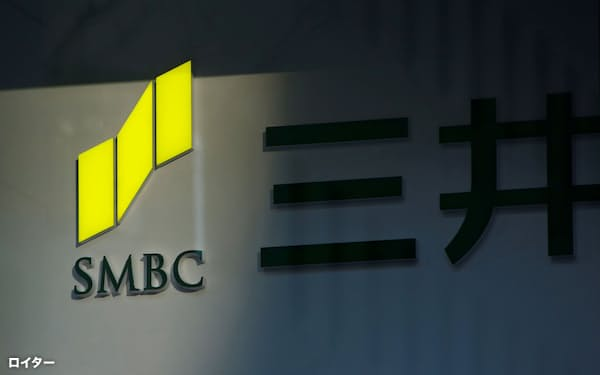 FILE PHOTO: Sumitomo Mitsui Banking Corporation's signboard is pictured at its branch in Tokyo, Japan, January 25, 2017.  REUTERS/Kim Kyung-Hoon/File Photo  GLOBAL BUSINESS WEEK AHEAD