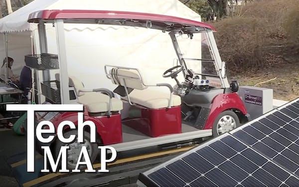 太陽光パネルでつくった電気を電動カートに無線給電した万博記念公園(大阪府吹田市)での実証実験=関西電力提供