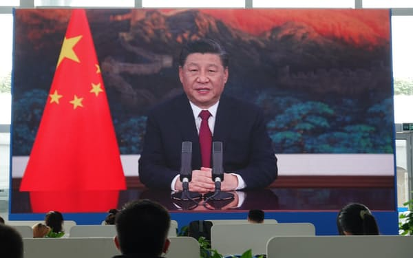 博鰲アジアフォーラムでオンライン形式で演説する中国の習近平国家主席(中国海南省)