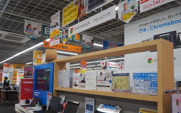 GIGAスクール向けのノートパソコンの購入はほぼ完了した