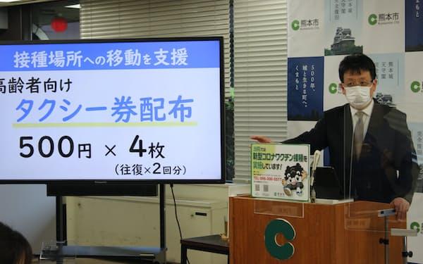 記者会見する熊本市の大西市長(20日、熊本市)