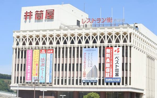 井筒屋は2020年8月に黒崎店(北九州市)を閉店するなど構造改革を進めている