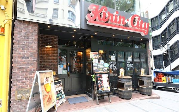 キリンが展開するビアレストラン「キリンシティ」は、飲み放題をやめた