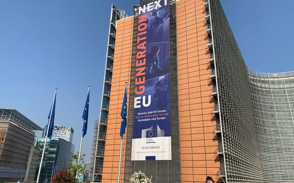 EUはAI規制を導入する(ブリュッセルの欧州委員会本部)
