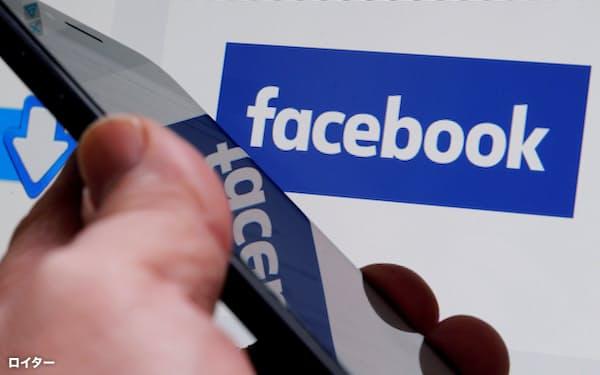 Facebookがデジタル通貨の試験運用を計画=ロイター
