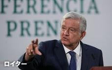 メキシコ、人材派遣を原則禁止に