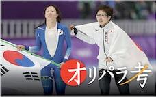 今こそ考えたい「何のために東京五輪を開催するのか」
