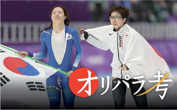2018年平昌五輪スピードスケート女子500メートルで金メダルに輝いた小平奈緒㊨と3連覇を逃した李相花(韓国)。レース後に互いをたたえ合う姿がさわやかな印象を残した