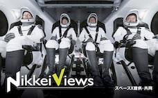 スペースXの実力試す「再利用」 星出さん3度目の宇宙へ