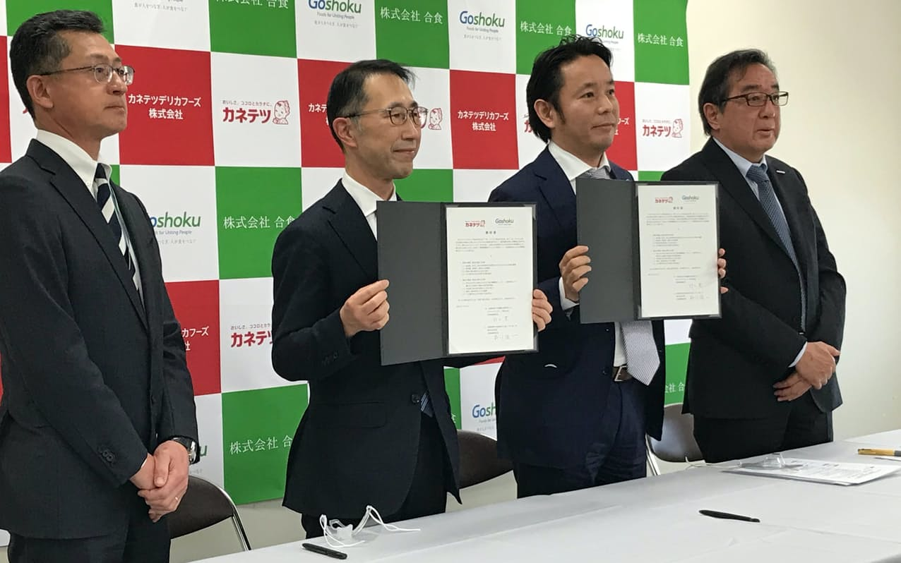 業務提携を発表する合食の砂川社長(中央左)とカネテツの村上社長(同右)(21日、神戸市)