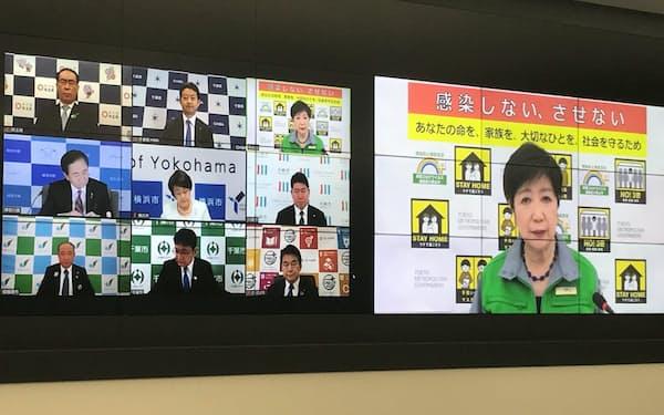 九都県市首脳会議では、事業者支援や雇用対策の必要性も一致した(21日、東京都庁)