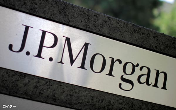FILE PHOTO: The logo of Dow Jones Industrial Average stock market index listed company JPMorgan Chase (JPM) is seen in Los Angeles, California, United States, in this October 12, 2010 file photo. JPMorgan Chase & Co. owns Chase Commerical Bank and JPMorgan Investment Bank.  REUTERS/Lucy Nicholson/File Photo/File Photo