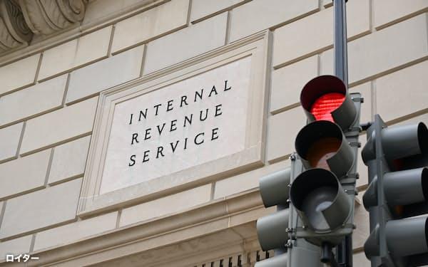 米国の脱税が毎年1兆ドルに達するのはIRSの予算が削られ税務調査官が減ったことが背景にある=ロイター