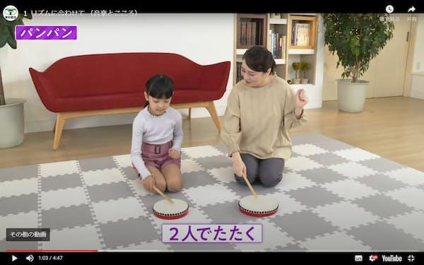 東和薬品が1月に開設した音楽療法を紹介するサイトの動画