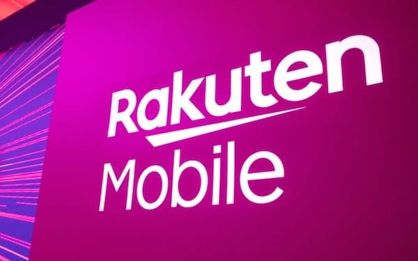 携帯事業子会社の楽天モバイルでiPhoneの取り扱いを始める
