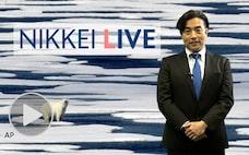 気候変動サミット直前解説 NIKKEI LIVE