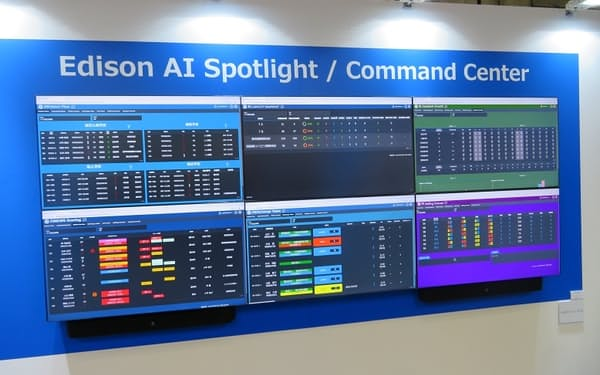 「コマンドセンター」は病床の情報を一元管理できる