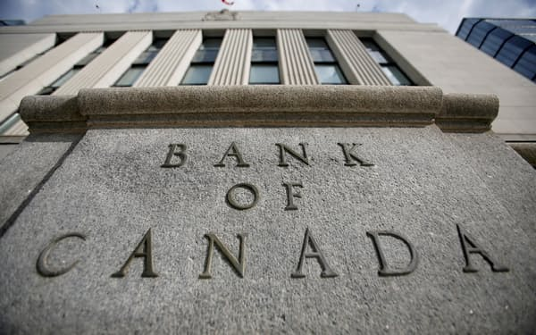 FILE PHOTO: A sign is pictured outside the Bank of Canada building in Ottawa, Ontario, Canada, May 23, 2017. REUTERS/Chris Wattie/File Photo/File Photo/File Photo
