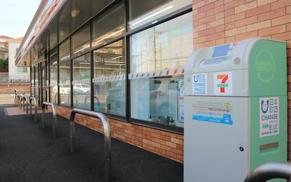 セブン―イレブンは有料化したレジ袋で得た収益金をペットボトル回収機の設置拡大などに充てる