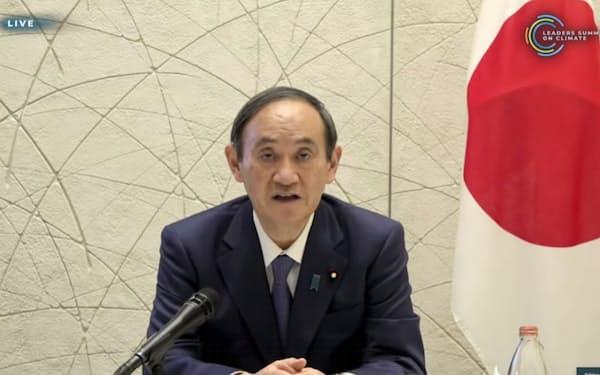 オンラインで開かれた気候変動サミットで発言する菅首相