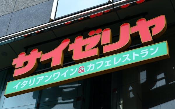 サイゼリヤの店舗
