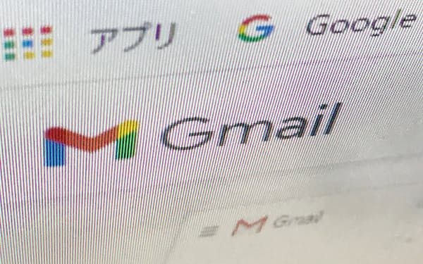 グーグルの「Gmail」。このドメイン「gmail.com」によく似た「gmai.com」への誤送信が後を絶たない
