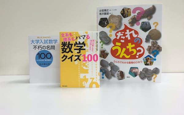貫太郎 数学 鈴木 大学入試数学 不朽の名問100